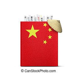 język, chińczyk, textbook