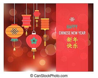 jaar, achtergrond, lantaarns, chinees, nieuw