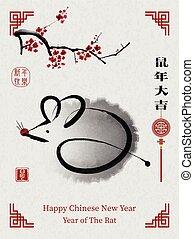 jaar, chinees, jaar, rat, nieuw