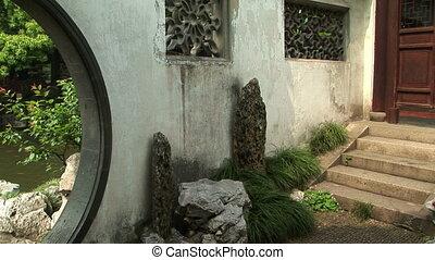 Jade Chinese Garden