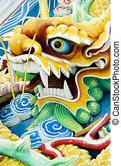 chinese dragon - Jade feng shui chinese dragon