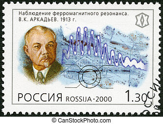 jahrhundert, briefmarke, reihe, -, xx, wissenschaft, russland, 2000, (1884-1953), russland, zirka, shows, 2000:, v.k.arkadyev, gedruckt