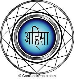 jainism-ahimsa, símbolo religioso