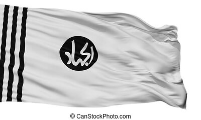 Jaishi E Mohammed Flag Isolated Seamless Loop - Jaishi E...