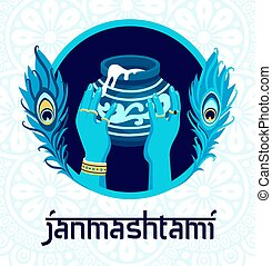 Janmashtami Day Card - Ornament card with Lord Shri Krishna...