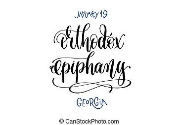 january 19 - orthodox epiphany - georgia, hand lettering...