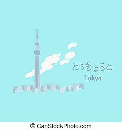 japão, skyline, tóquio, cidade