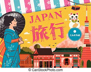japón, viaje, encantador, cartel