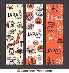 Japan Banner Card Vertical. Vector