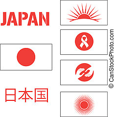 Japan Hope symbols