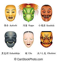 Japan masks II - Japanese masks - ayakashi, kappa, kotobide,...