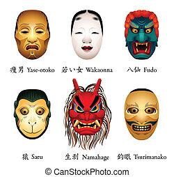 Japan masks V - Japanese masks - yase-otoko, wakaonna, fudo,...