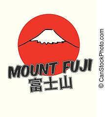 Japan Mount Fuji vector, Bomber jacket embroidery, Graphic t shirt  printed t shirt
