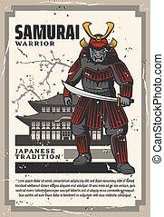Japan pagoda temple and samurai warrior