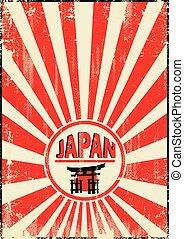 Japan retro sunbeams background
