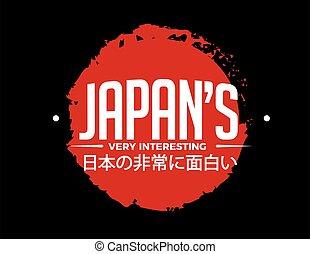 Japan very interesting