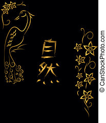 japanese art - golden bird and flowers with the japanese...
