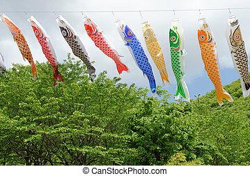 Japanese carp kite