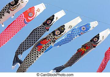 Japanese carp streamer