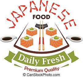 Japanese daily fresh food vector label emblem