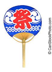 Japanese fan.