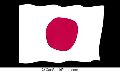Japanese flag . Waving PNG.