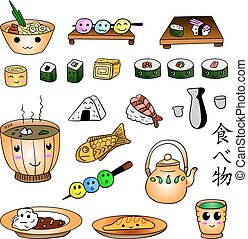 Japanese food cute colored doodle VECTOR set with inscription in Japanese language: 'Tabemono' 'Food' .