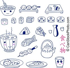 Japanese food cute doodle VECTOR set with inscription on Japanese language.