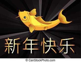 Japanese Koi Fish Vector Template