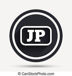 Japanese language sign icon. JP translation. - Japanese...
