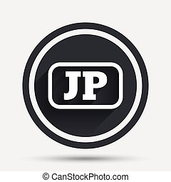 Japanese language sign icon. JP translation. - Japanese ...