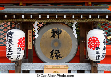 Japanese Lanterns - The decrative lanterns in temple with...