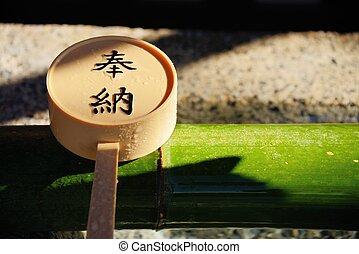 Japanese RItualistic Basin - Scoop set atop a ritualistic ...