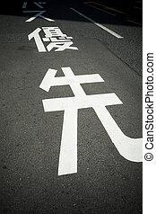 Japanese road markings