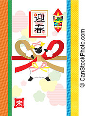 Japanese style greeting card