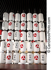 Japanese style of white lantern.