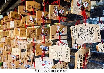 Japanese votive plaque(Ema) hanging in Kiyomizu temple. -...