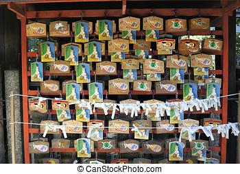 Japanese votive plaques - Kyoto,Japan - November 3, 2014:...