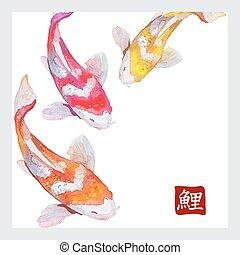 Japanese watercolor carps koi swimming. Calligraphic simbol....
