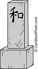 japonés, tumba, ilustración