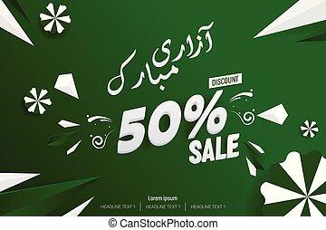 Jashn-e-azadi Mubarak Pakistani Independence Day