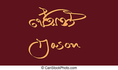 Jason - Your name in Sri Lankan language, hand written...
