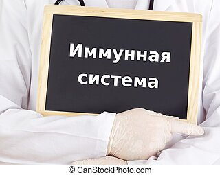 jazyk, tabule, systém, imunní, rus, :