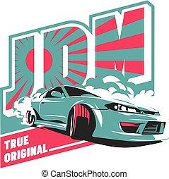 jdm, 焼損, 漂流, 日本語, スポーツ, 自動車