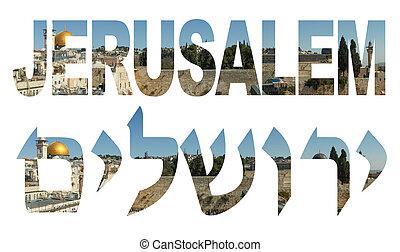 Jerusalem - written in English