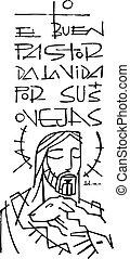Jesus Christ Good Shpeherd