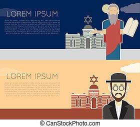 Jew banner