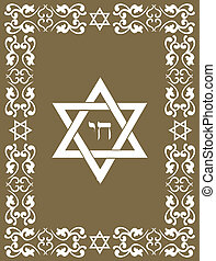 Jewish David star design, vector - Jewish David star design...