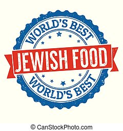 Jewish food grunge rubber stamp