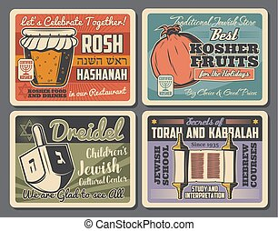 Jewish Hanukkah and New Year holiday - Jewish Hanukkah and...